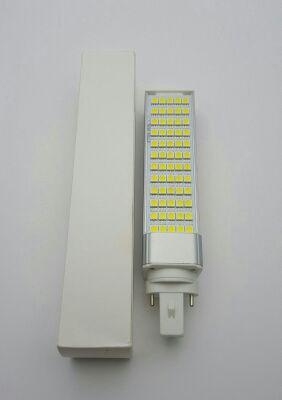 Bombilla lampara G23 LED