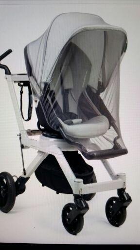 Mosquitera Orbit Baby G2.