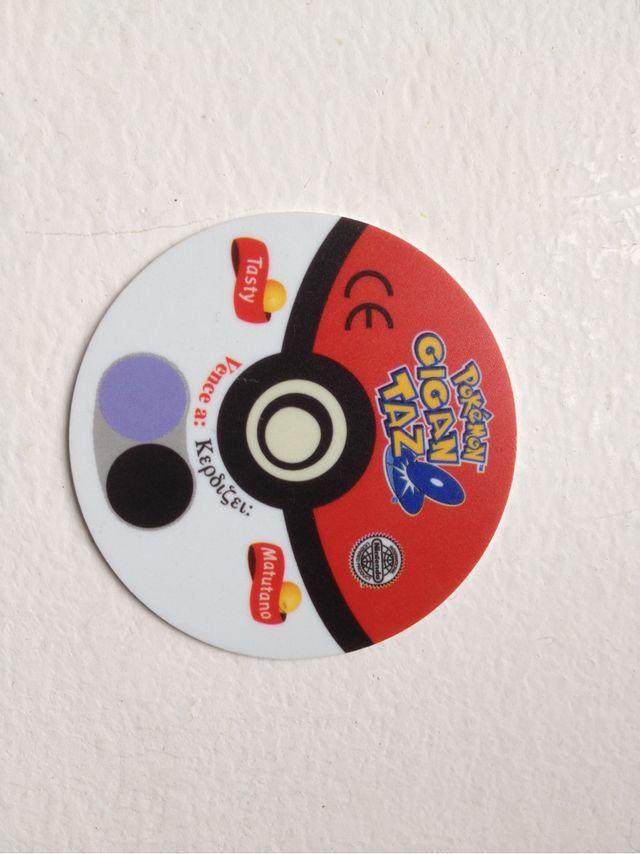 Tazos Pokemon Gigantazo