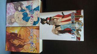 Manga Loveless 1 al 6 en inglés