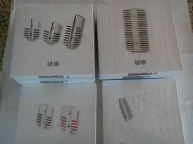 Pedales manuales y automáticos