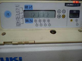 Màquina coser pespunte recto Cortahilos Monofásica