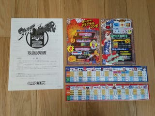 Nuevo Capcom CPS2 Street Fighter Zero 2 pcb arcade