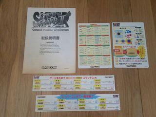 Capcom CPS Super Street Fighter II X PCB