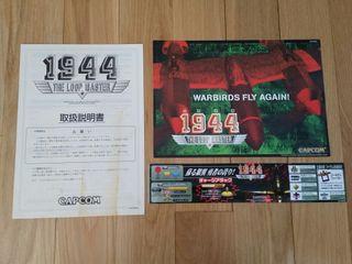 Capcom CPS2 1944 shmup PCB arcade