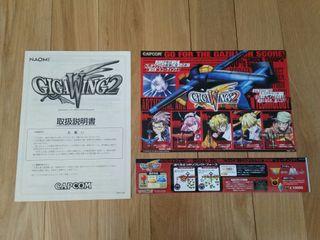 Sega Naomi ROM Gigawing 2 PCB arcade shmup