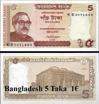 billete de Bangladesh 5 Taka