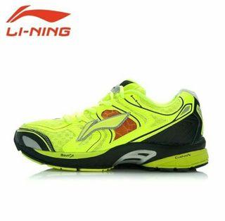 Zapatillas running Li- Ning