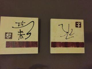 Dos cuadros motivo oriental