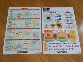 Capcom CPSII Super Street Fighter II X cps2