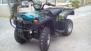 Quad 200cc 4X2 ! !