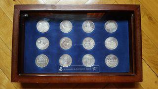 Real Madrid, monedas del centenario de plata