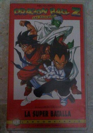 Dragon Ball Z, la Super Batalla
