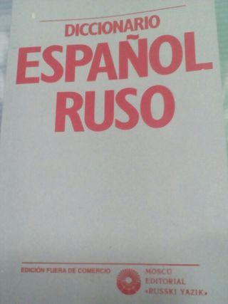 Diccionario de Español-Ruso