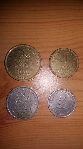 Lote de monedas Griegas: