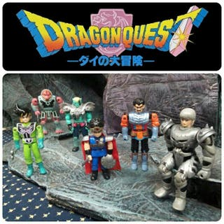 coleccion fly, dragon quest