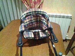Silla portátil bebé