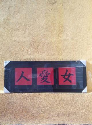 Cuadro estilo Oriental
