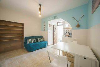 PRECIOSO Apartamento CONIL DE LA FRONTERA