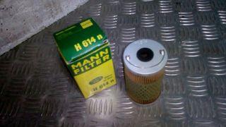 filtro mann h614n H614N H 614 N