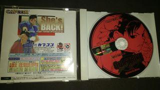 Street Fighter III Third Strike Dreamcast