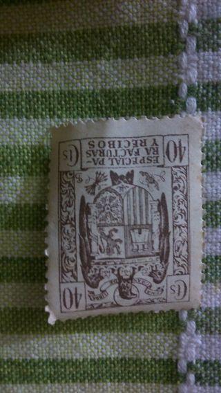 sello coleccion