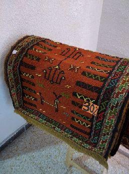 Alfombra kilim Persa pequeños