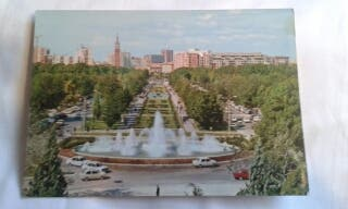 Postal Parque J. A. Labordeta