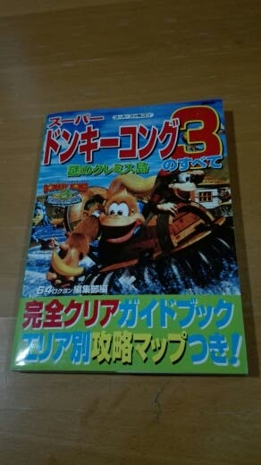 guia donkey kong country 3 japones