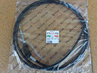 Cable Freno Trasero Piaggio Zip Aire-Zip SP Agua