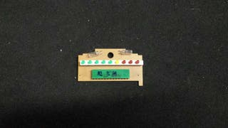 Placa de circuito de intervalos Bmw E30