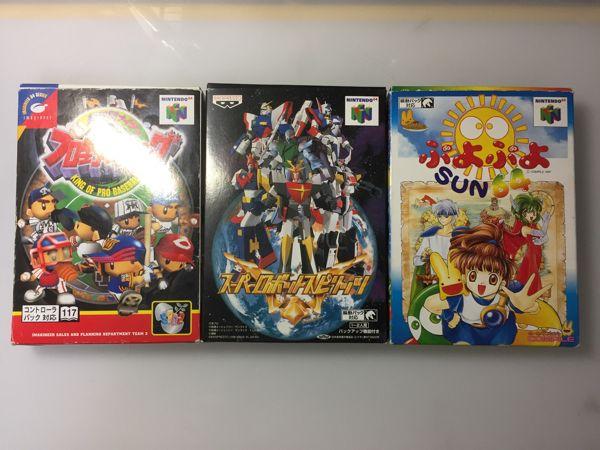 Lote Juegos Japoneses Nintendo 64 De Segunda Mano Por 30 En