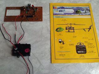 emisor y receptor para radiocontrol