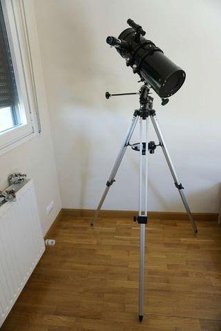 Telescopio nuevo