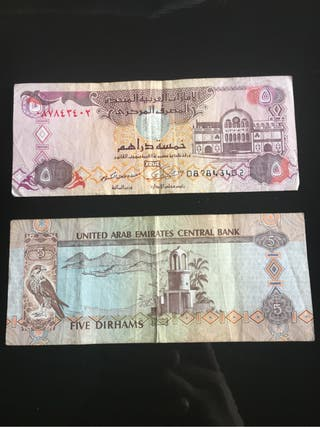 Billetes arabes