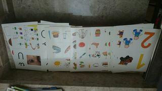 Material didáctico infantil