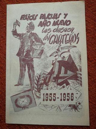 felicitacion de navidad de los carteros 1955