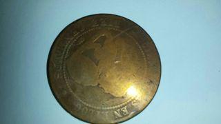 2 monedas de 10 céntimos 1870 Gobierno Provisional