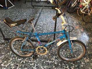 Bh bicicros