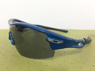 Gafas Oakley Radar