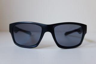 Gafas Oakley Jupiter