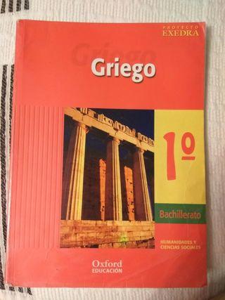 Libro griego 1° bachillerato.