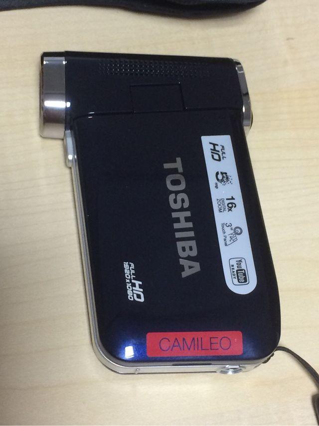 Cámara full hd Toshiba Camileo P20