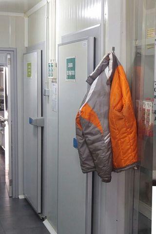 Cambra frigorífica 300x250cm