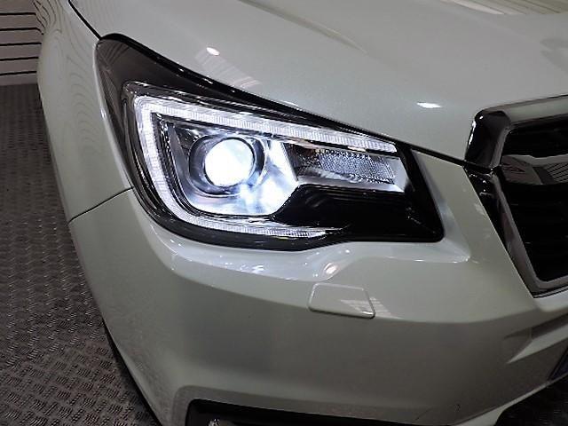 Subaru Forester 2.0 TD Executive