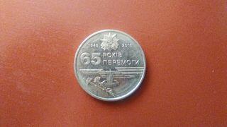moneda conmemorativa de Ucrania