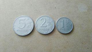 monedas de Rusia 1997