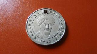 moneda de Kazajstan 1993