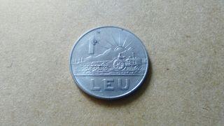 1 leu Rumania 1966