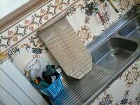 Se vende tabla de lavar